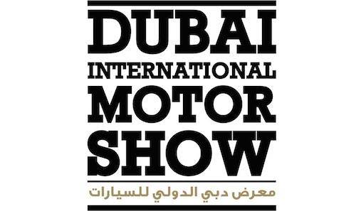 """في معرض دبي الدولي للسيارات.. """"طريق الأحلام"""" يستعد للسيارات الخارقة"""