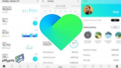 Photo of جوجل تضيف خدمات جديدة لتطبيق Health Mate