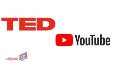 Photo of يوتيوب وتيد يتعاونان في مؤتمر عالمي للمناخ