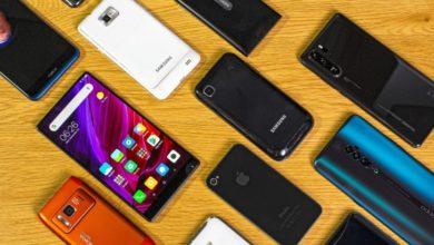 Photo of أفضل هواتف ذكية تحت سعر 3000 جنية في مصر 2020