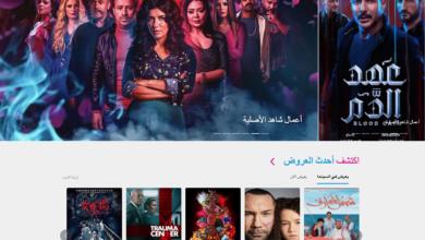 """Photo of """"شاشة"""" تطلق موقعًا إلكترونيًا جديدًا لتزوّيد مستخدمي وسائل الإعلام بدليل ترفيهي شامل باللغتين العربية والإنجليزية"""